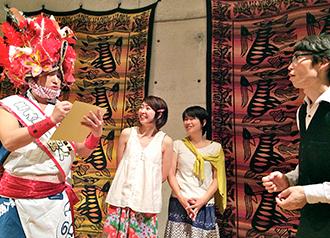 下北沢で行ったイベントでは、県内各地の方言が飛び交うオール県人キャストのお芝居も上演
