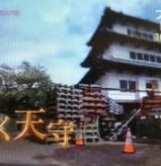 11/16(月)「プロフェッショナル」に弘前城を動かした曳家職人