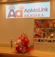 6/25(土)、東北六魂祭を赤坂の「パブリックビューイング」で楽しもう!
