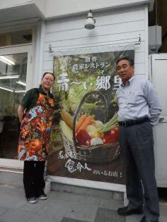 レストラン前に立つ松山さん(左)と斉藤さん