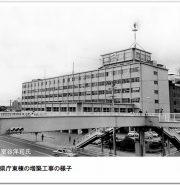 【タイムトラベルあおもり】002.青森県庁舎秘話