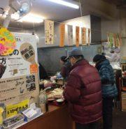 """【オイシイあおもり】007.陸奥湊駅前の魚菜市場で日本一""""元気な""""朝ごはん!"""