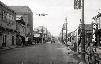 戦前の板柳銀行、画面奥が青森駅方面