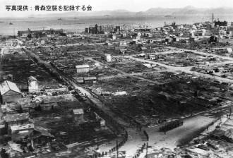 青森空襲後の中心街惨状(米軍撮影)