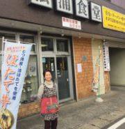 【あおもりびと発見!】野辺地駅前で126年 松浦食堂 惜しまれて閉店