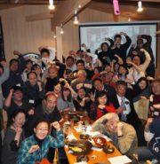 【第2回つながる青森meeting!_レポート】青森の資源を活かす取り組みを6団体がプレゼン 青森愛あふれる内容に会場から拍手!