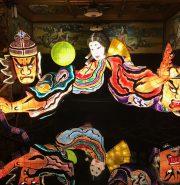 【あおもりイベント@東京】2018/7/7(土)〜9/2(日)、「竹取物語」のねぶたが「和のあかり×百段階段2018」@目黒の雅叙園で展示